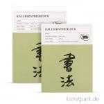Malzeit Kalligraphieblock, 30 Blatt, 44 g