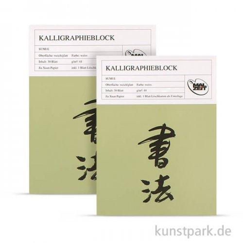 Malzeit Kalligraphieblock, 30 Blatt, 44 g 24 x 32 cm
