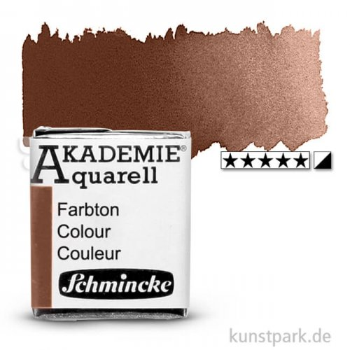 Schmincke AKADEMIE Aquarellfarben 1/2 Napf | 664 Umbra gebrannt