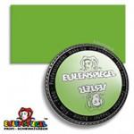 Eulenspiegel Profi-Aqua Körpermalfarbe 20 ml | Hexengrün