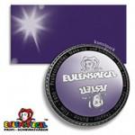 Eulenspiegel Profi-Aqua Körpermalfarbe 20 ml | Perlglanz-Lila