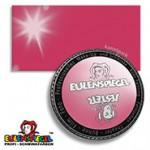 Eulenspiegel Profi-Aqua Körpermalfarbe 20 ml | Perlglanz-Pink