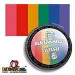 Eulenspiegel Profi-Aqua Körpermalfarbe 20 ml | Rainbow Magic