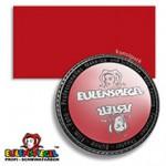 Eulenspiegel Profi-Aqua Körpermalfarbe 20 ml | Rubinrot